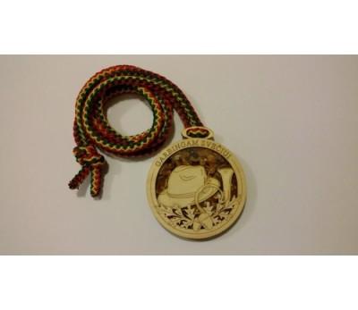 """Medalis su gitaru """"Garbingam svečiui"""""""