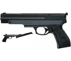 GAMO PR-45