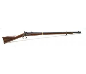 "Senovinis šautuvas ""Armi Spot"", kal. 58"